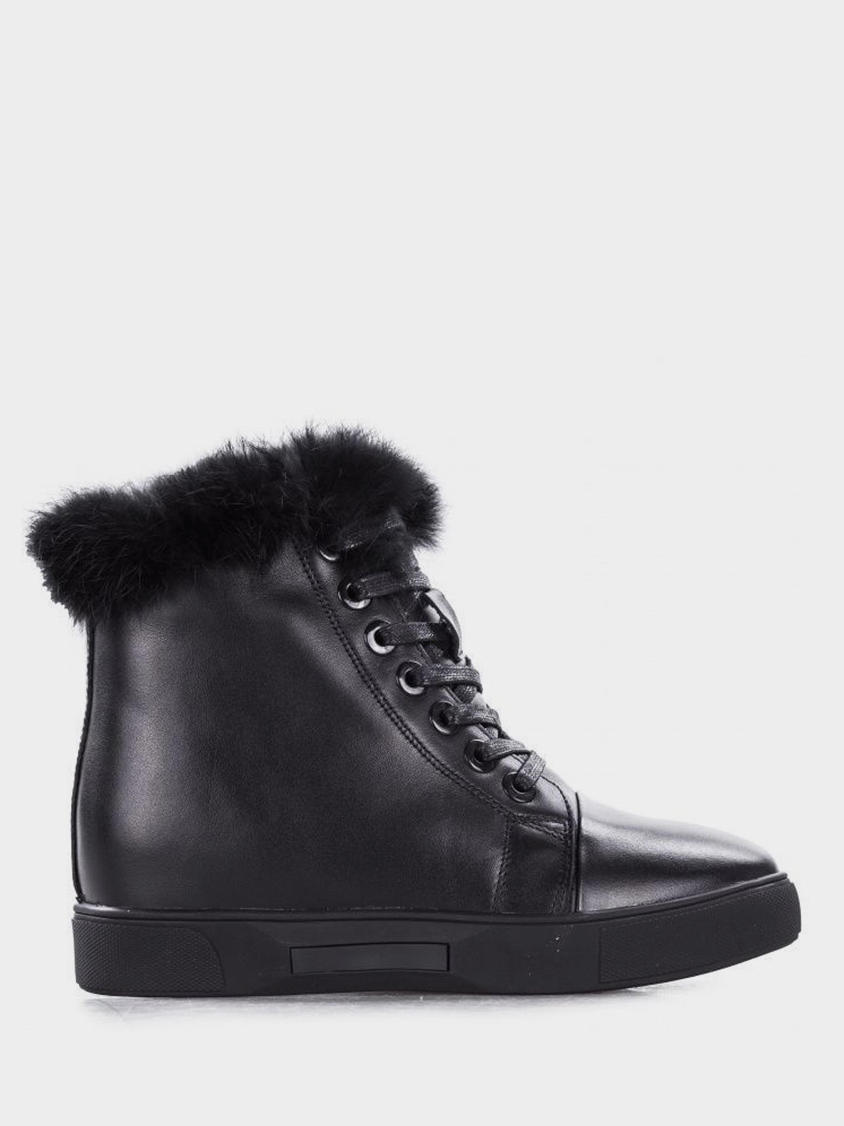 Купить Ботинки женские Braska BS2986, Черный