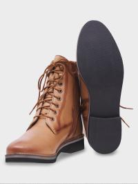 Ботинки для женщин Braska BS3186 купить в Интертоп, 2017