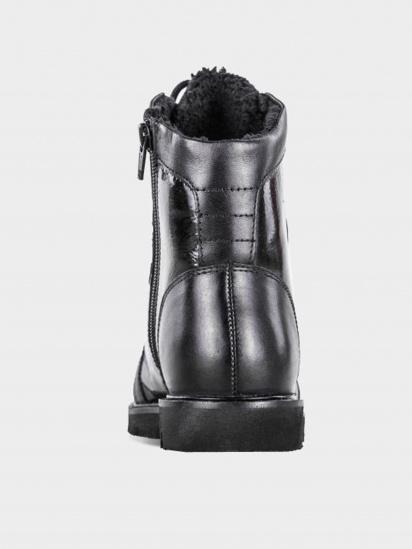 Ботинки для женщин Braska BS3187 купить в Интертоп, 2017