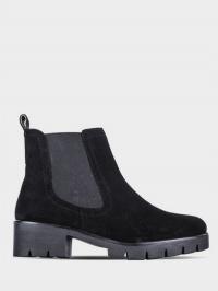 Ботинки для женщин Braska BS3188 брендовые, 2017