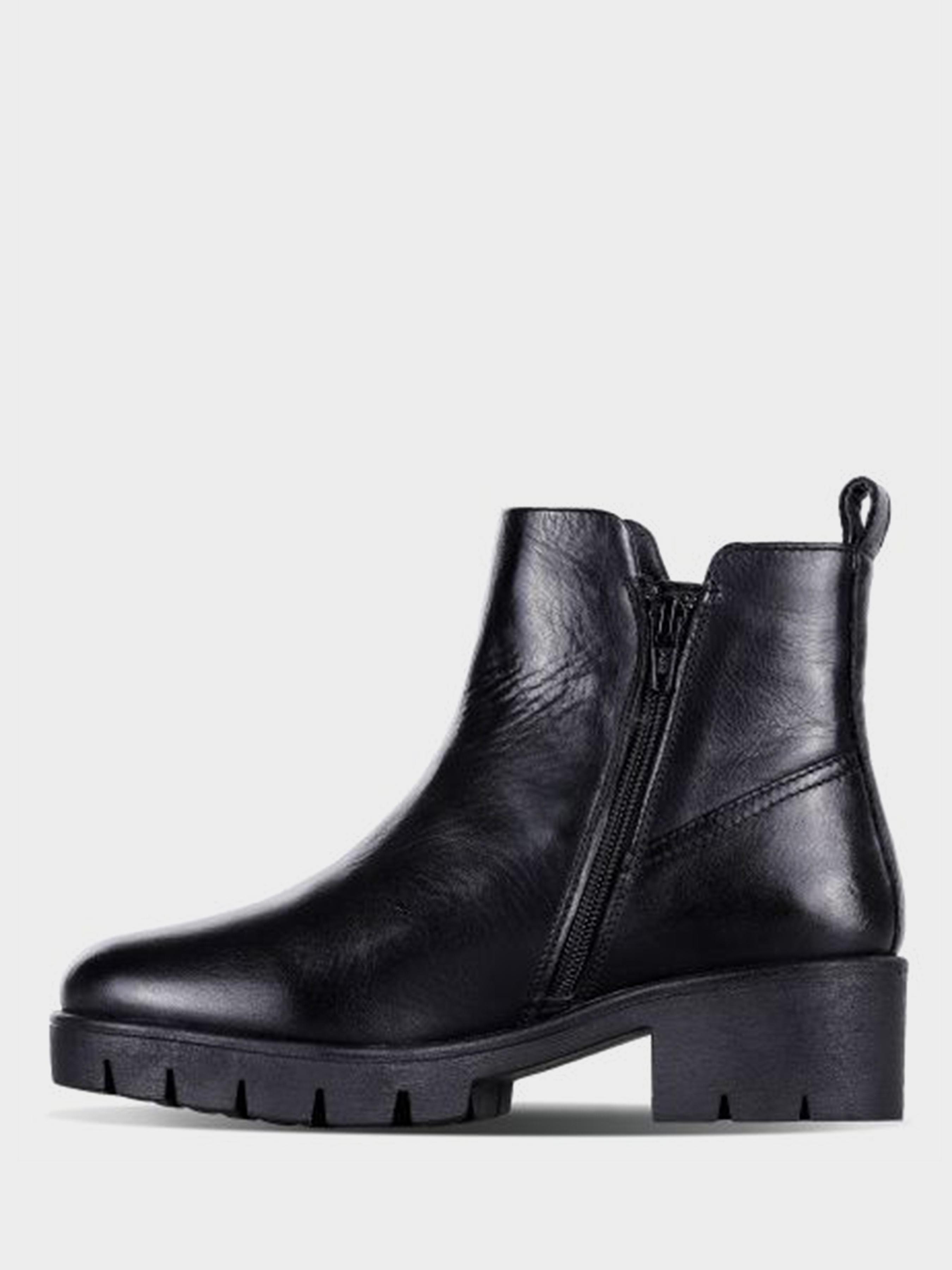 Ботинки для женщин Braska BS3189 размерная сетка обуви, 2017