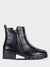 Ботинки для женщин Braska BS3189 брендовые, 2017