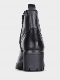 Ботинки для женщин Braska BS3190 купить в Интертоп, 2017