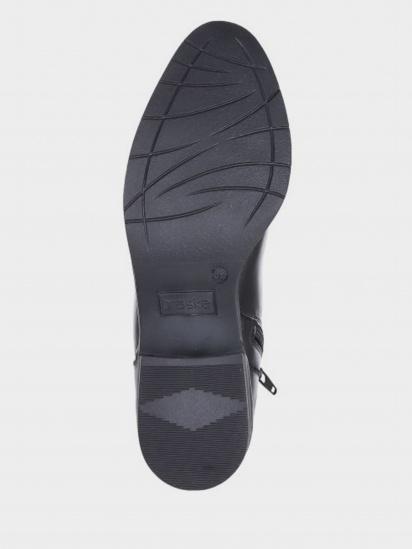 Ботинки для женщин Braska BS3192 размеры обуви, 2017