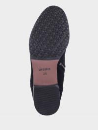 Сапоги для женщин Braska BS3211 купить в Интертоп, 2017