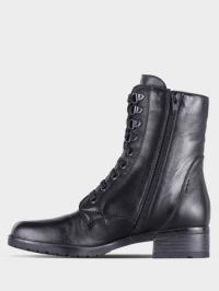 Ботинки для женщин Braska BS3214 размерная сетка обуви, 2017