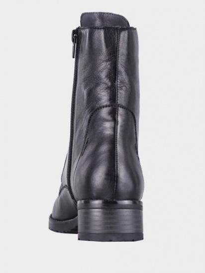 Ботинки для женщин Braska BS3214 купить в Интертоп, 2017