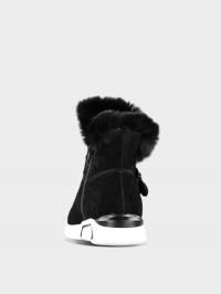 Ботинки для женщин Braska BS3224 купить в Интертоп, 2017