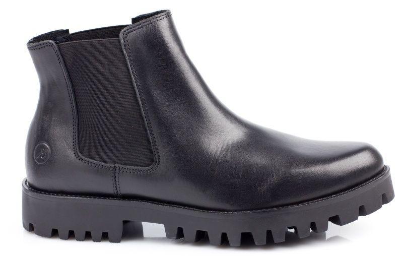 Ботинки для женщин Bronx BX1879 купить в Интертоп, 2017