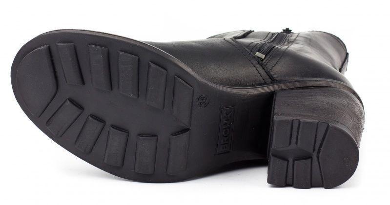 Bronx Ботинки  модель BX1885, фото, intertop