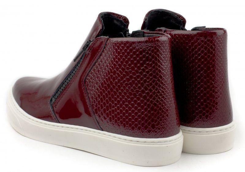 Ботинки для женщин Bronx BX1887 купить обувь, 2017