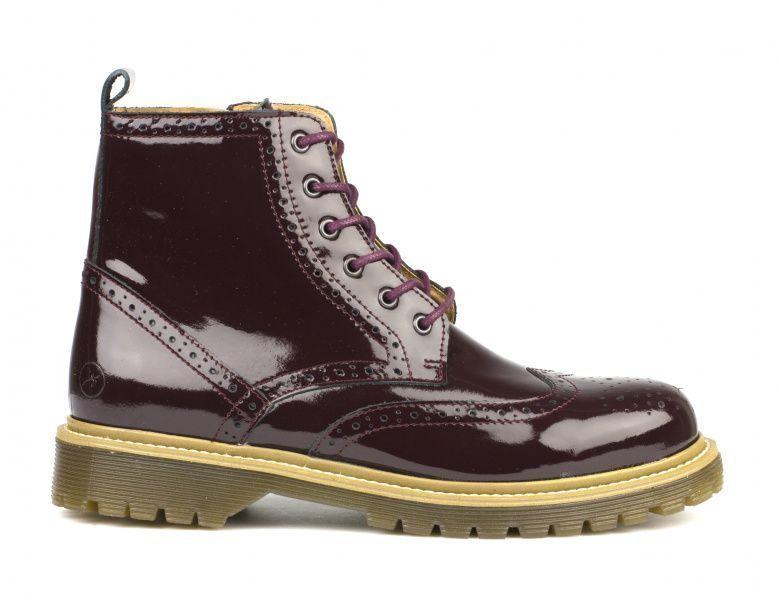 Ботинки для женщин Bronx BX1969 купить в Интертоп, 2017