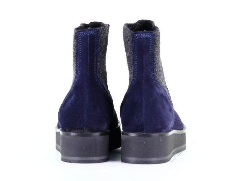 Ботинки для женщин Bronx BX1971 купить в Интертоп, 2017