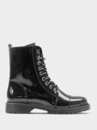 Ботинки для женщин Bronx rifka-chunky BX2076 Заказать, 2017