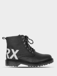 Ботинки для женщин Bronx rifka-chunky BX2091 Заказать, 2017