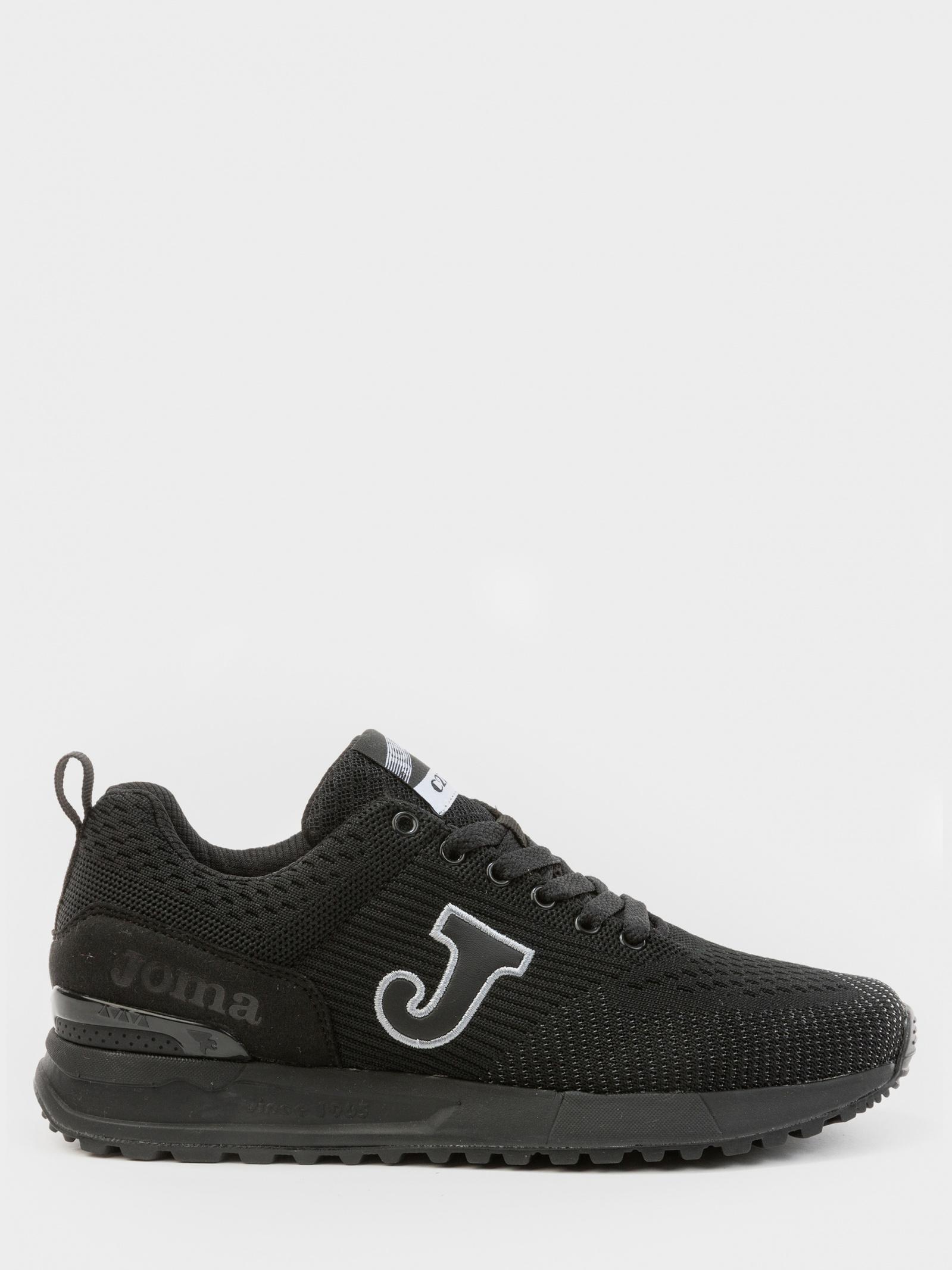 Кросівки  жіночі Joma C.800LS-2001 купити в Iнтертоп, 2017