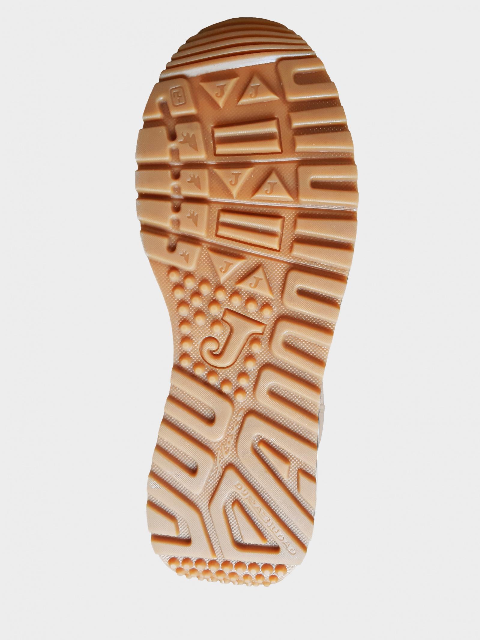 Кросівки  жіночі Joma C.800LS-2025 продаж, 2017