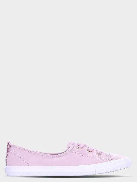 896502a6 Кеды женские CONVERSE Chuck Taylor All Star Ballet L CB373 продажа, 2017
