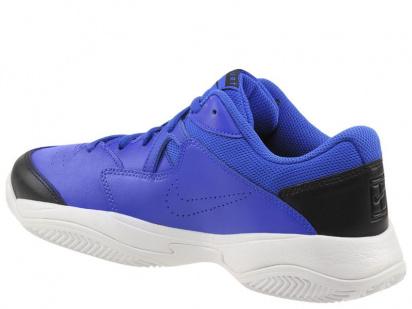 Кроссовки теннисные для мужчин COURT LITE 2 CLY Blue CD7131-400 цена, 2017