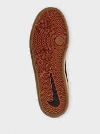 Кеды мужские NIKE Nike SB Check Solarsoft CE101 продажа, 2017