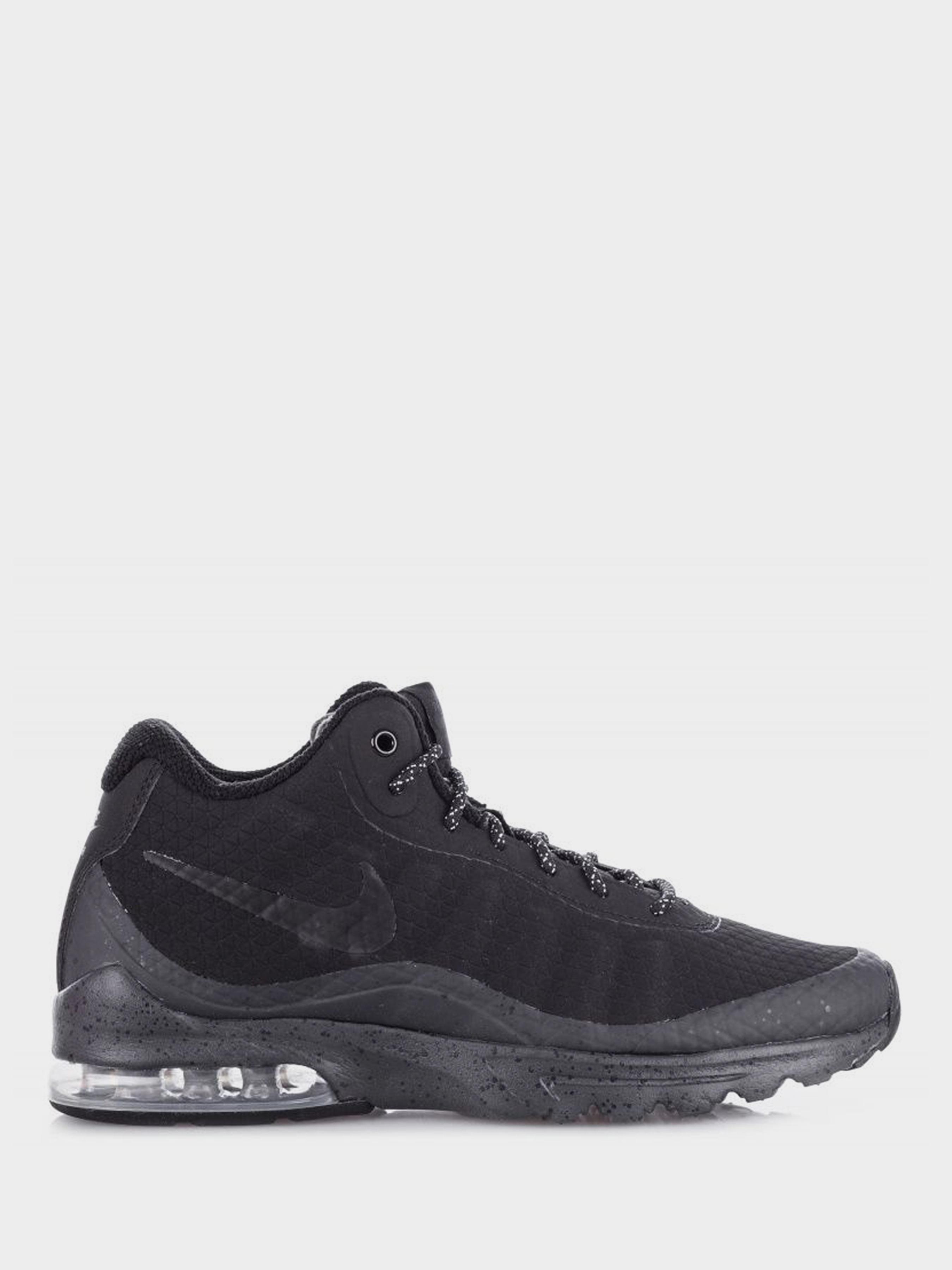 Кроссовки для мужчин NIKE CE158 цена, 2017