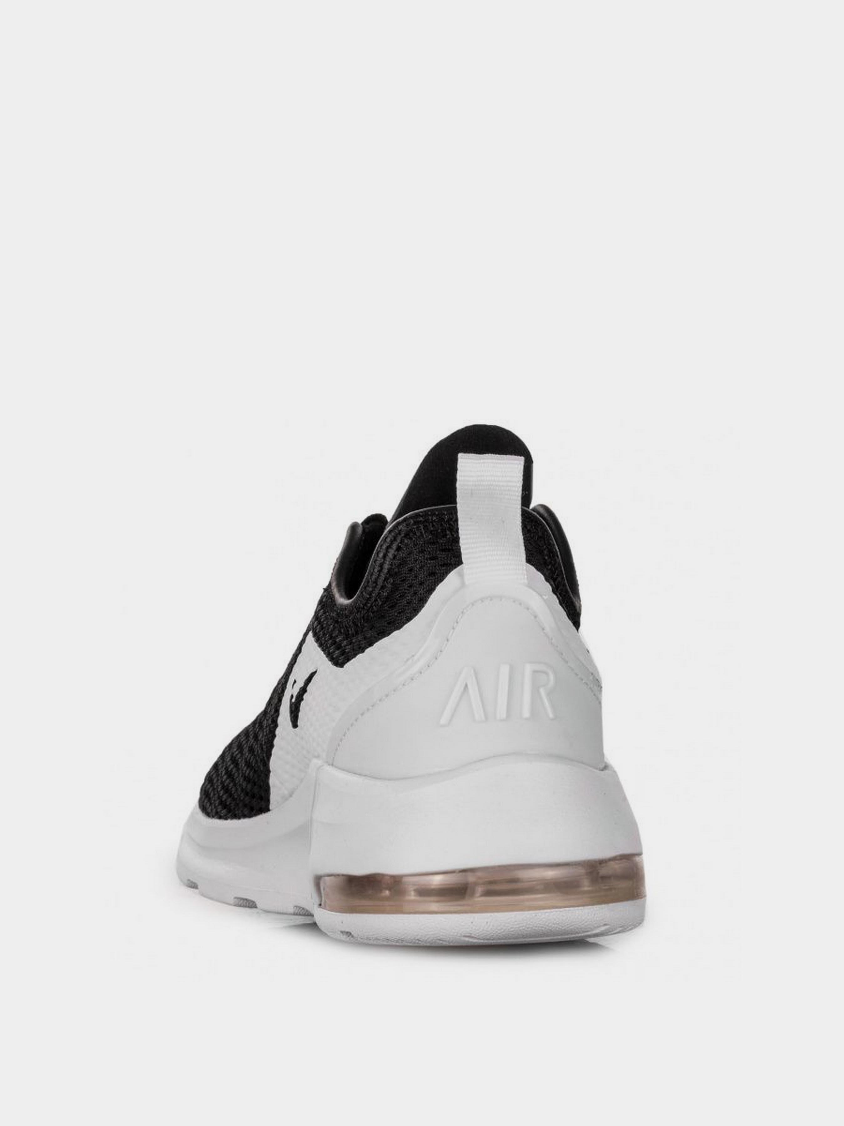 Кроссовки для женщин NIKE Air Max Motion 2 CF158 купить, 2017