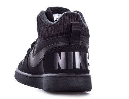 Кроссовки для детей NIKE NIKE COURT BOROUGH MID (GS) CG45 продажа, 2017