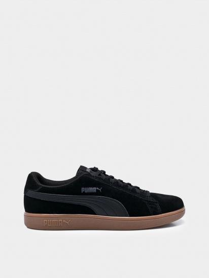 Кеды для мужчин PUMA Puma Smash v2 CI101 купить обувь, 2017
