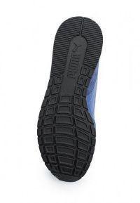 Кроссовки для мужчин PUMA ST Runner v2 SD CI103 продажа, 2017