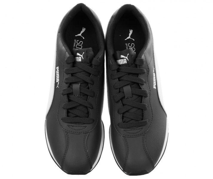 Кроссовки для мужчин PUMA Puma Turin II CI113 купить в Интертоп, 2017
