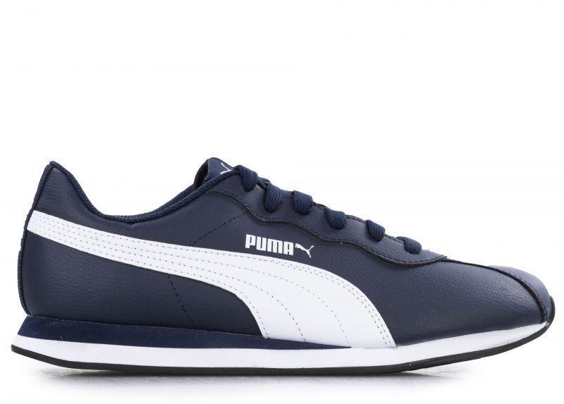 Купить Кроссовки мужские PUMA Puma Turin II CI113, Синий