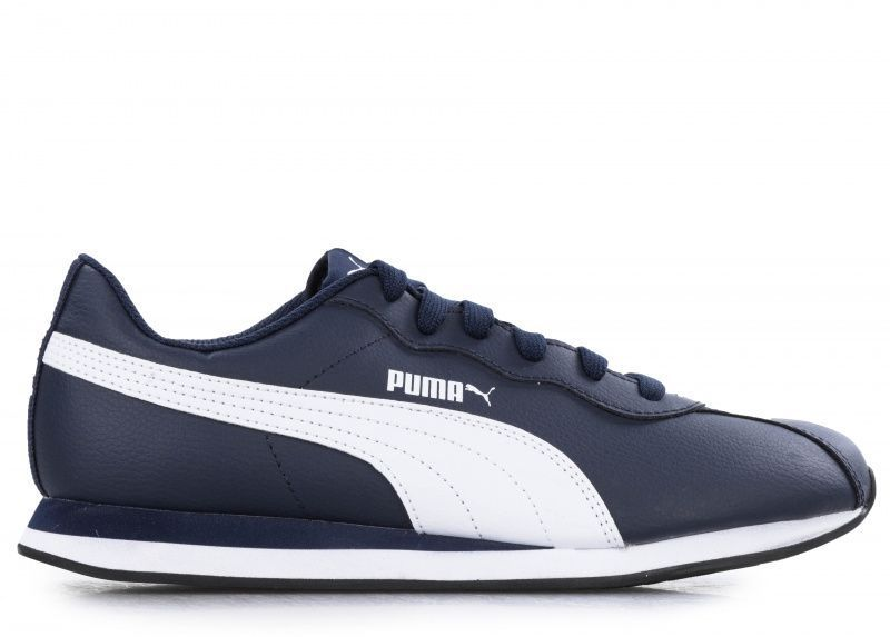Кроссовки для мужчин PUMA Puma Turin II CI113 Заказать, 2017