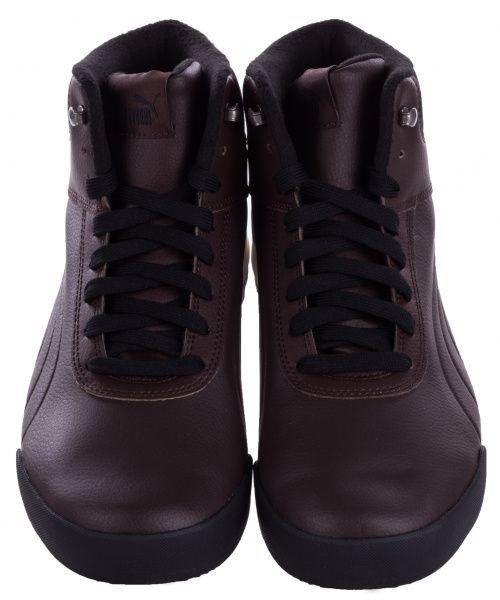 Ботинки мужские PUMA Desierto Sneaker L CI119 купить в Интертоп, 2017