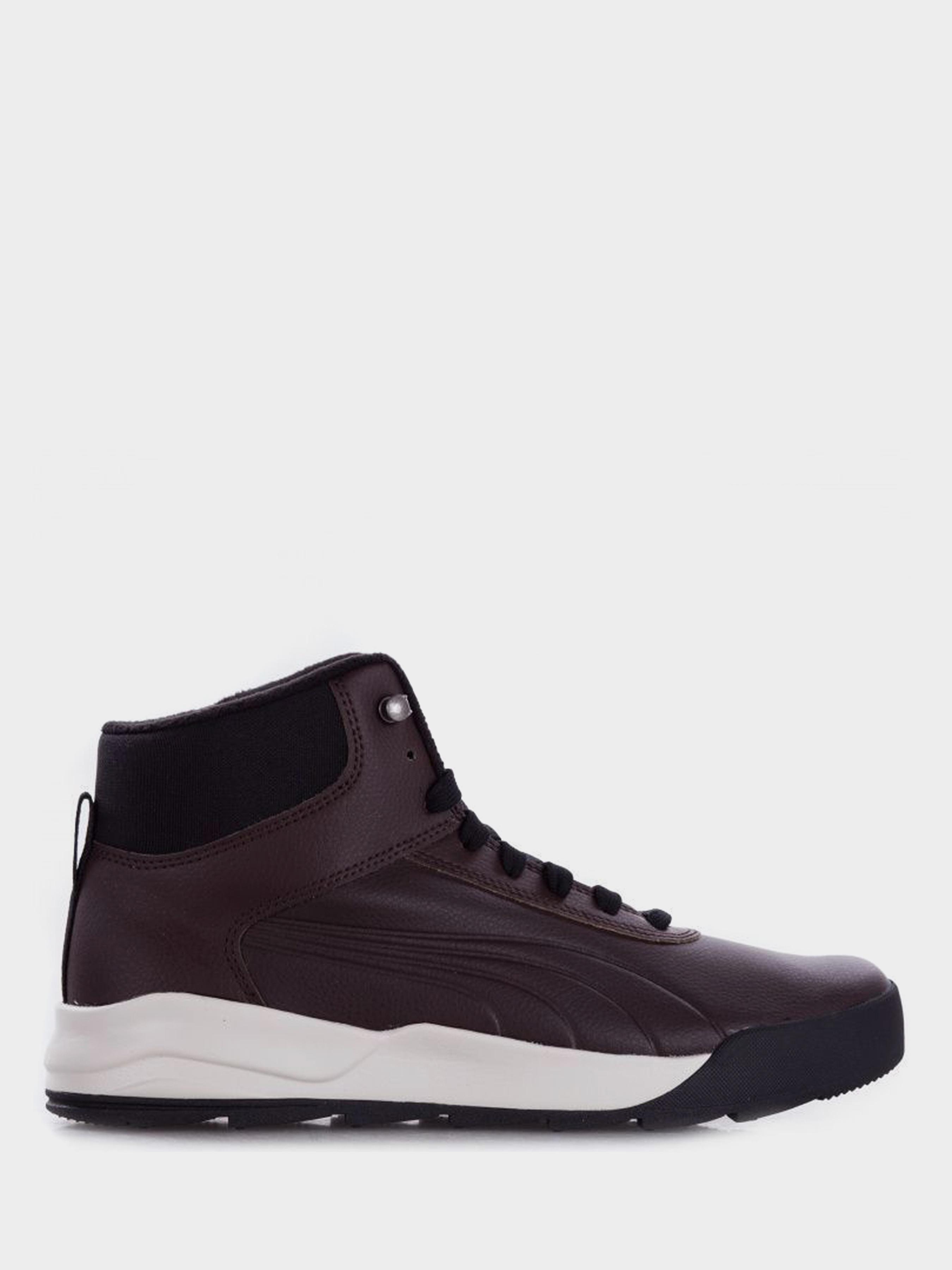 Купить Ботинки мужские PUMA Desierto Sneaker L CI119, Коричневый