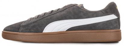 Кеды для мужчин PUMA Puma Smash v2 CI124 брендовая обувь, 2017