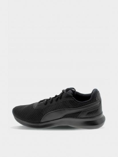 Кроссовки мужские PUMA ST Activate CI127 брендовая обувь, 2017