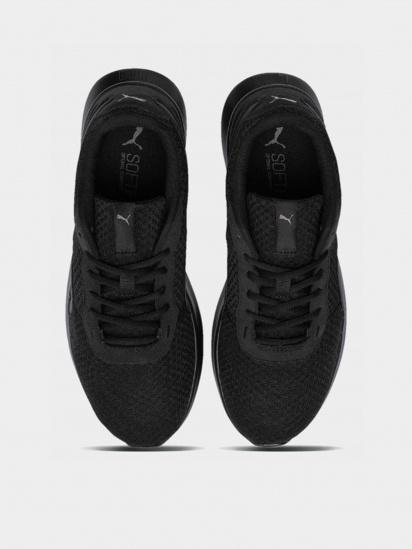 Кроссовки мужские PUMA ST Activate CI127 купить обувь, 2017