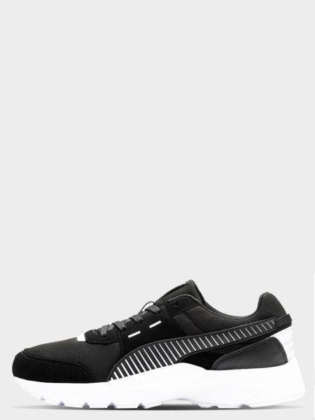 Кроссовки мужские PUMA Future Runner CI132 купить обувь, 2017