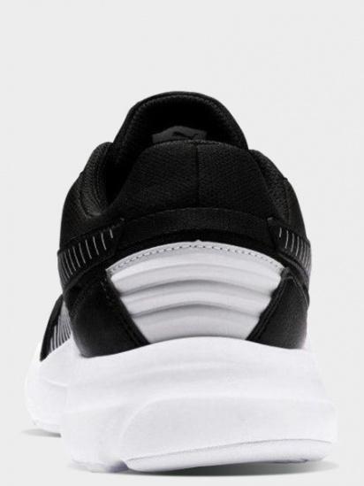 Кросівки  чоловічі PUMA Future Runner CI132 купити в Iнтертоп, 2017