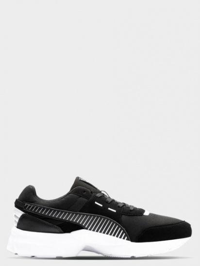 Кросівки  чоловічі PUMA Future Runner CI132 купити взуття, 2017