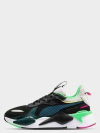 Кроссовки для мужчин PUMA RS-X TOYS CI137 размеры обуви, 2017