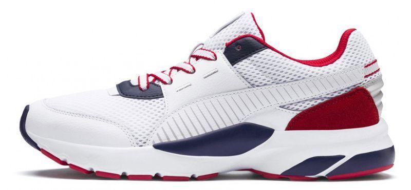 Кроссовки для мужчин PUMA Future Runner Premium CI141 брендовая обувь, 2017