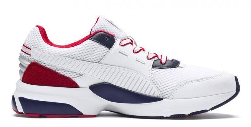 Кроссовки для мужчин PUMA Future Runner Premium CI141 купить в Интертоп, 2017