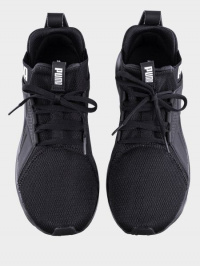 Кроссовки мужские PUMA Enzo Sport CI142 купить обувь, 2017