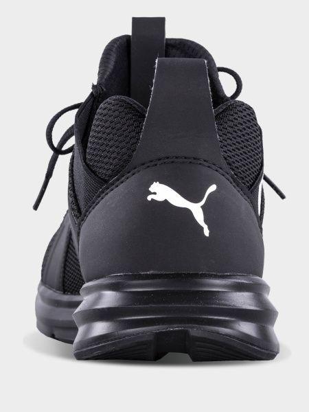 Кроссовки мужские PUMA Enzo Sport CI142 брендовая обувь, 2017