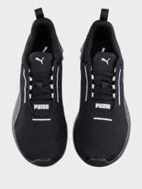 Кроссовки мужские PUMA Carson 2 Concave 19250301 цена обуви, 2017