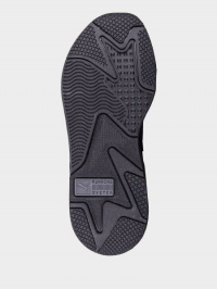 Кроссовки для мужчин PUMA RS-X WINTERIZED CI158 продажа, 2017
