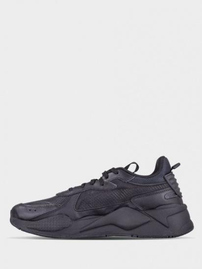 Кроссовки для мужчин PUMA RS-X WINTERIZED CI158 купить в Интертоп, 2017