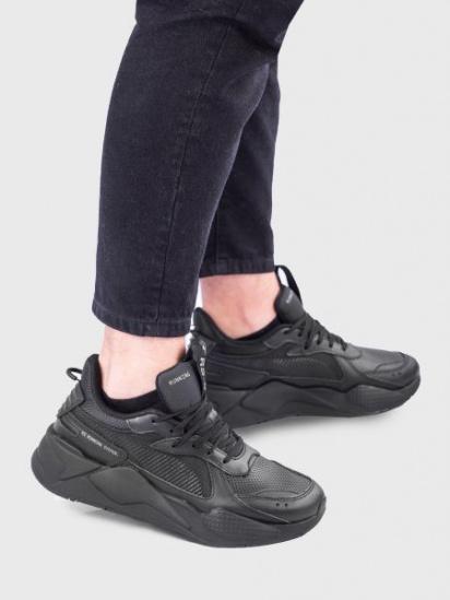 Кроссовки для мужчин PUMA RS-X WINTERIZED CI158 купить, 2017