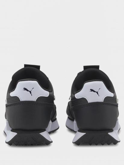 Кросівки для міста PUMA Future Rider Contrast - фото